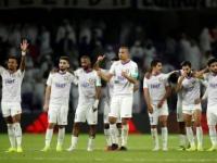 العين الإماراتي يتأهل إلى نهائي كأس العالم للأندية