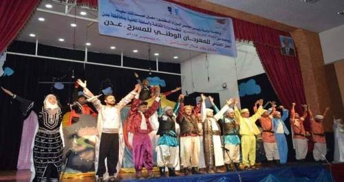 المهرجان الوطني للمسرح بعدن يختتم فعالياته الخميس المقبل