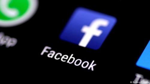 """اعتراف خطير من """"فيسبوك"""" مع التبرير"""