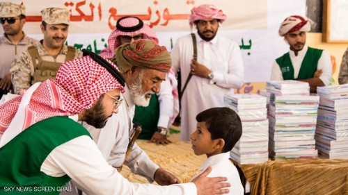 تدشين مشاريع تنموية بالمهرة من قبل البرنامج السعودي لتنمية اليمن