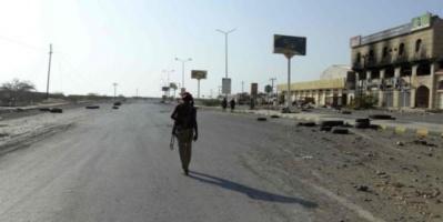 رئيس لجنة إعادة انتشار القوات في الحديدة يتوجه إلى الأردن