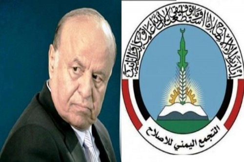سر انقلاب قادة الإصلاح على الرئيس هادي خلال الفترة الأخيرة
