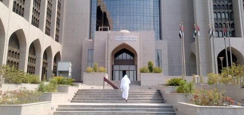 الإمارات تعتزم إيداع 3 مليارات دولار بباكستان