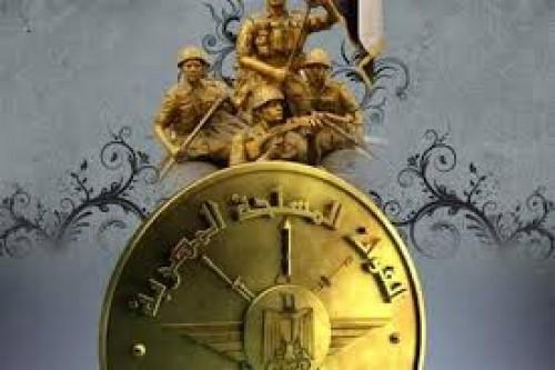 جلوبال فاير باور: الجيش المصري الأول عربيًا وأفريقيًا