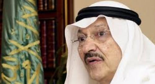 بلقيس تُعزي في وفاة الأمير طلال بن عبدالعزيز