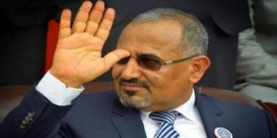 الزبيدي: نحترم محادثات السلام ولا يجب تجاهل مطالب الجنوب