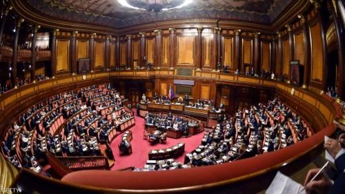 وسط شكاوي المعارضين.. الشيوخ الإيطالي يقر الموازنة