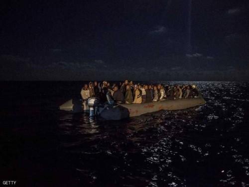 إنقاذ 311 مهاجرًا قبالة السواحل الليبية ونقلهم إلى جزيرة إسبانية