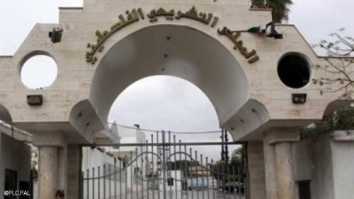 حل التشريعي الفلسطيني رسميًا.. وحماس ترفض