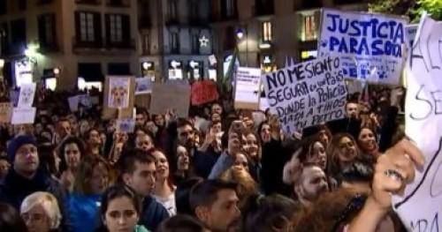 مقتل كلب على يد شرطي يثير أزمة فى أسبانيا