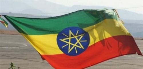 أثيوبيا: 30 ألف مواطن عادوا إلى الوطن من السعودية