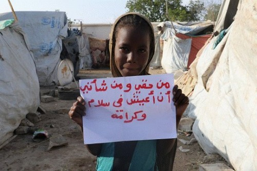 طفلة يمنية: من حقي أعيش في سلام وكرامة