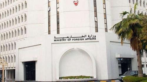 لهذا السبب.. الخارجية البحرينية تستدعي القائم بأعمال السفير العراقي