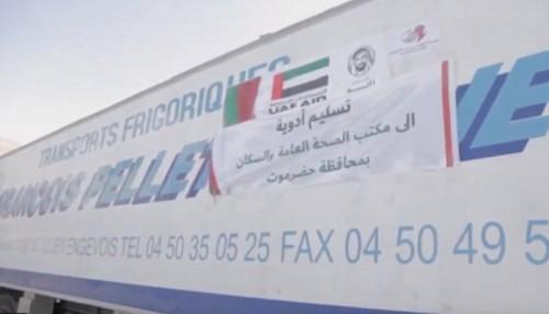 مؤسسة خليفة بن زايد تقدم شحنة أدوية نوعية لمكتب صحة المكلا