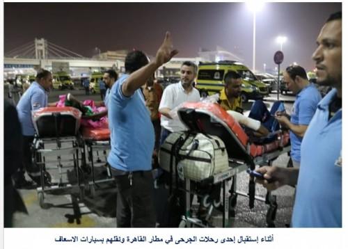 ردا على الشائعات..مكتب جرحى الساحل الغربي بمصر يصدر بياناً توضيحياً