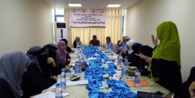 إعلاميون وقانونيون بعدن يؤكدون على ضرورة اشراك المرأة في عملية السلام