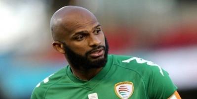 علي الحبسي يغيب عن كأس أمم آسيا رفقة سلطنة عمان