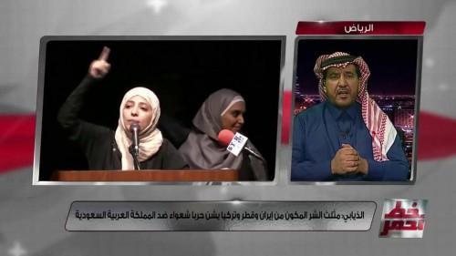 خط أحمر: أشخاص بالشرعية يتلقون أموالاً من قطر للنيل من التحالف