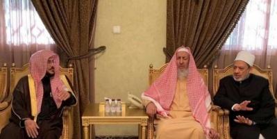 شيخ الأزهر في زيارة رسمية للسعودية .. لخدمة المسلمين في العالم