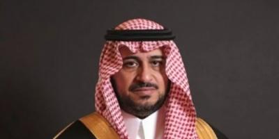 الأمير فهد: خروقات الحوثي للهدنة وصلت إلى 138 حالة