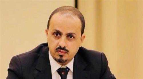 الإرياني يدعو لتكوين جبهة عريضة لمواجهة الحوثي