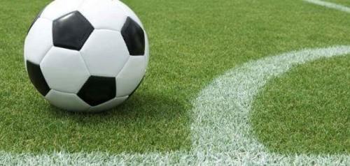 اتحاد الكرة يعلن عن بطولة طيران بلقيس لكرة القدم بعدن