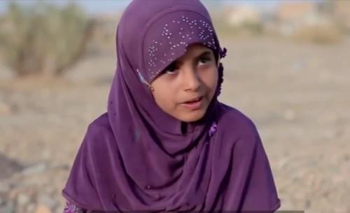 ظنت اللغم الحوثي لعبة.. «كرامة» مأساة طفلة وقعت ضحية المليشيا