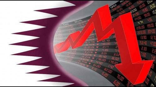 قطر تلجأ لاقتراض 525 مليون دولار نتيجة تهاوي الاقتصاد