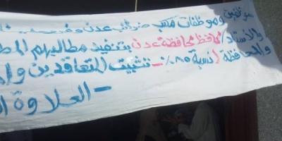 موظفو الضرائب يصعدون احتجاجاتهم للمطالبة بهذه الأمور (صور)