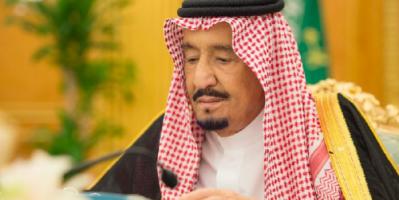 """مرسوم ملكي لإنشاء """"مؤسسة هيفولوشن الخيرية"""" بالسعودية"""