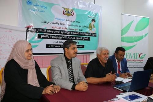 إحياء اليوم العلمي الأول لأشعة الوجه في عدن