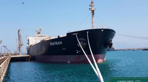 تفاصيل جديدة في وصول منحة النفط السعودية لعدن