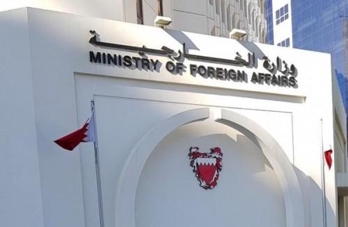عقب قرار الإمارات.. البحرين تعلن استمرار عمل سفارتها بسوريا