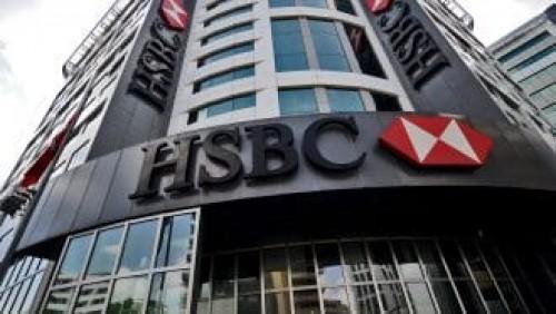"""بنك """" HSBC """" يسحب استثماراته من إسرائيل لجرائمها في غزة"""