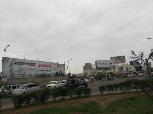 أجواء باردة على العاصمة عدن..وتخوفات من أمطار رعدية