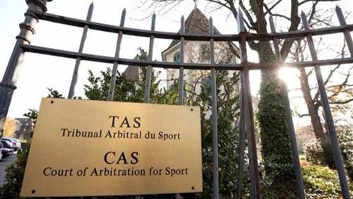 المحكمة الرياضية الدولية تعلن شروط أسهل لعقد جلسات علنية
