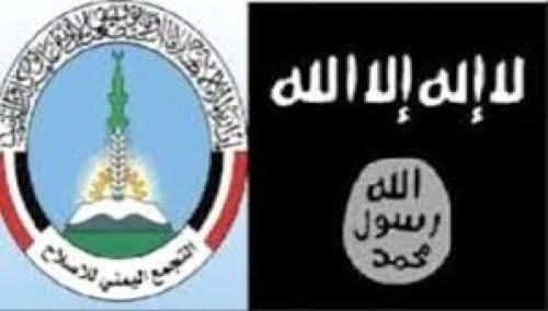 تورط حزب الإصلاح وقطر وإيران في دعم القاعدة والحوثيين بالأسلحة بتعز (فيديو)