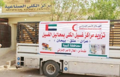 تسليم دفعة جديدة من محاليل غسيل الكلى لمرضى مديرية عزان بشبوة
