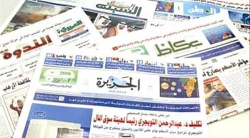 """صحف """" الخليج """" ساخرة: الحوثي ينسحب ويسلم الحديدة للحوثي أيضاً"""