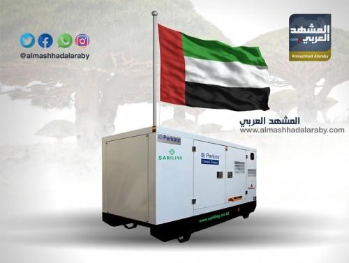 الإمارات تواصل جهودها لإعادة النور لسكان سقطرى وتتبنى إنشاء محطة كهربائية للأرخبيل ( إنفوجرافيك )