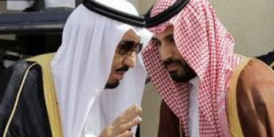 تعرف على دور السعودية في محاربة الإرهاب بـ 2018 (انفوجراف)