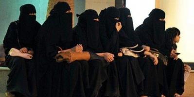 """"""" التعليم السعودية """" تنفي فرض شكل محدد للحجاب في المدارس"""