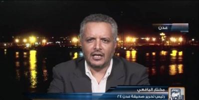 """اليافعي يحذّر من نفاذ صبر """" العمالقة """" والتحالف """" إزاء استمرار خروقات المليشيات للهدنة"""