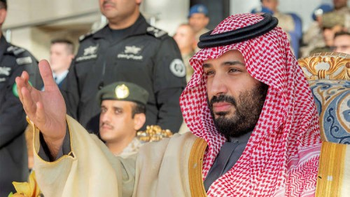 """""""سند محمد بن سلمان"""" مبادرة جديدة لمساندة المجتمع السعودي"""