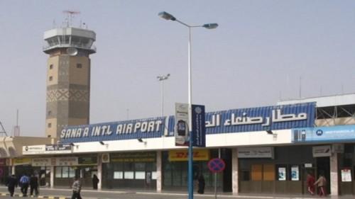 """الكشف عن """"حوثنة"""" مطار صنعاء بكادر نسائي"""