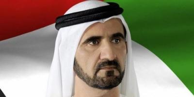بن تميم يهنئ حاكم دبي بيوبيله الذهبي