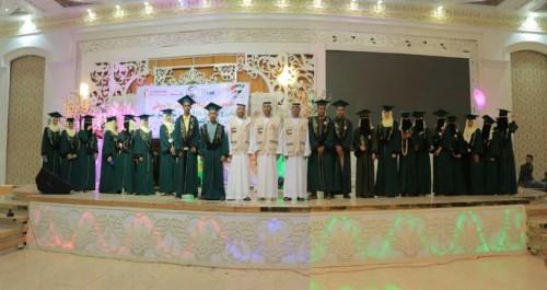 حفل تخرج لطلاب الصيدلة والمجتمع بعدن بدعم الهلال الإماراتي