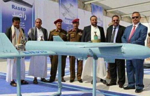 """مصادر: مواطنو صنعاء يحصدون طائرات الحوثي """"صور"""""""