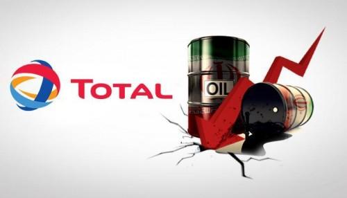 لهذا السبب وزير النفط الإيراني مهدد بالعزل
