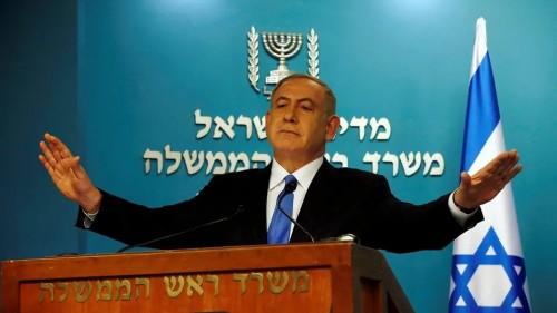 رسمياً.. إسرائيل تنسحب من اليونسكو